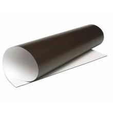 Imán adhesivo grande flexible 61 x 50 cm